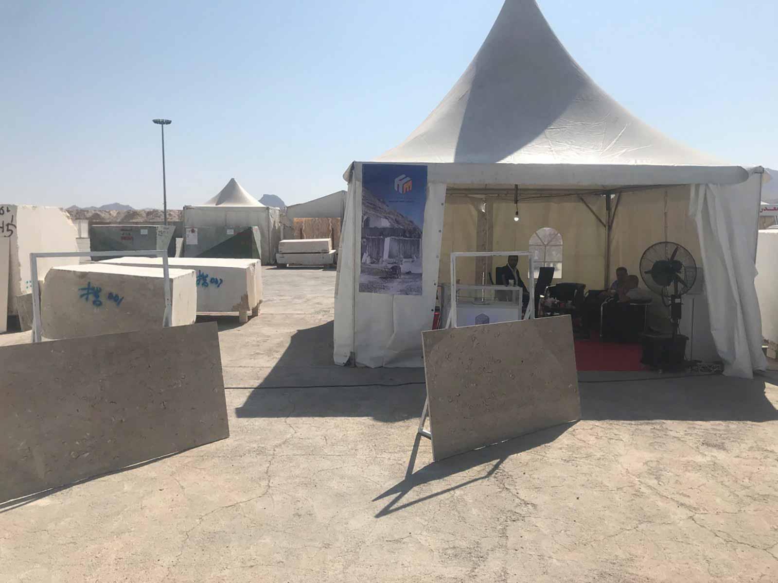 نمایشگاه بین المللی سنگ ساختمانی ایران محلات ۱۳۹۸