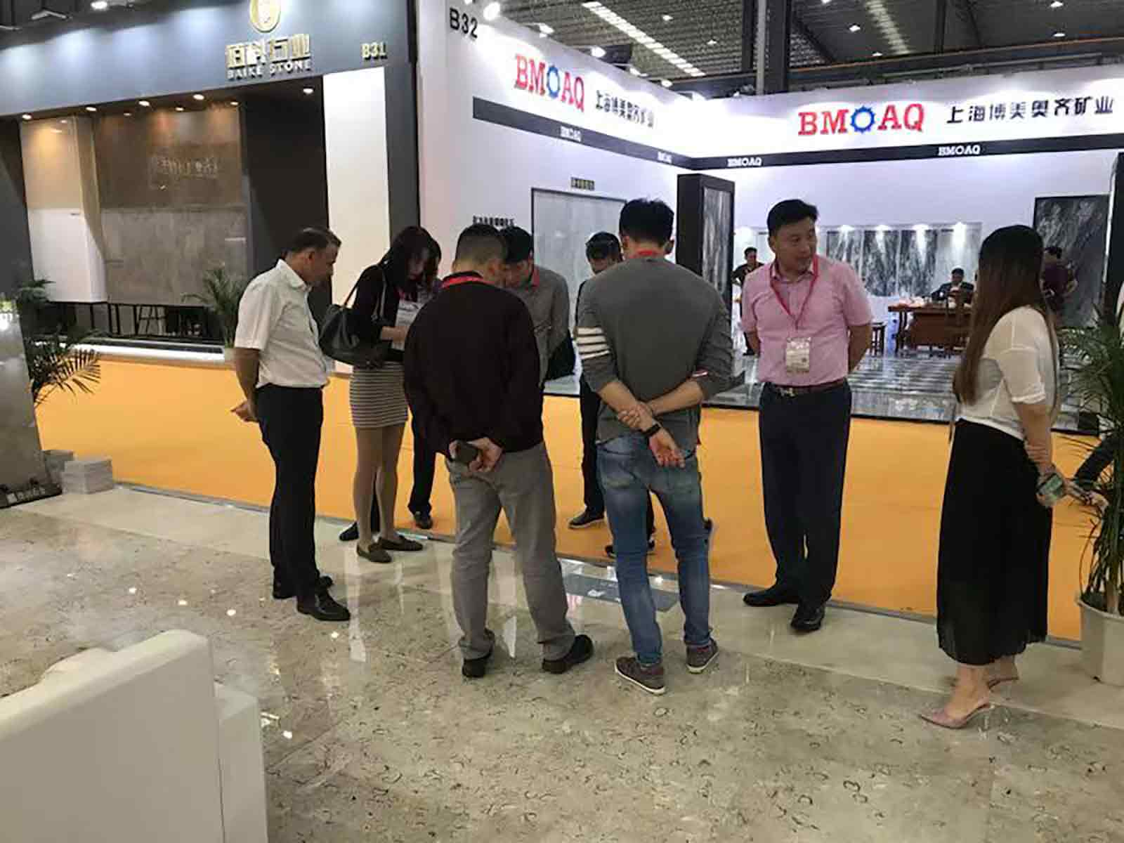 International Exhibition Shuitou 2019