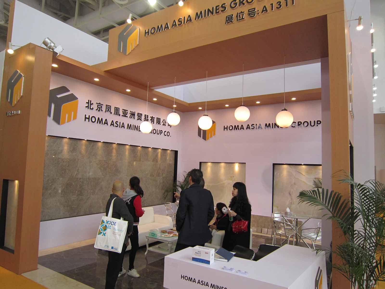 International Exhibition Shuitou 2020